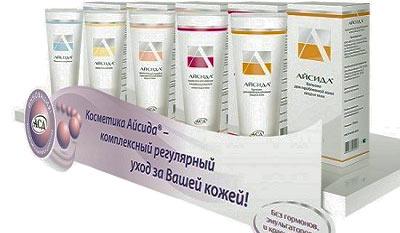 Асд фракция 2 при псориазе особенности лечения отзывы