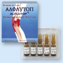 Алфлутоп применение. Отзывы врачей.