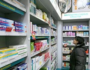 Госрегулирование цен на лекарства привело к сокращению аптечного ассортимента