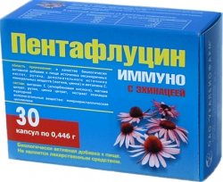 Пентафлуцин