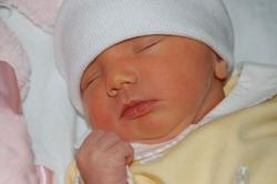 Урсофальк для новорожденных