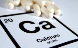 Влияние кальция на риск формирования рака